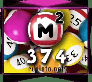 Проверить билет Жилищная лотерея тираж 374