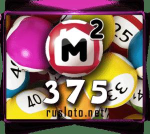 Проверить билет Жилищная лотерея тираж 375