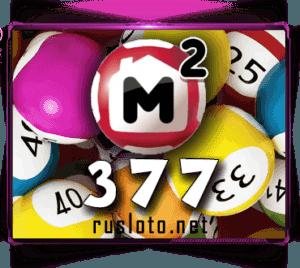Жилищная лотерея - Тираж 377