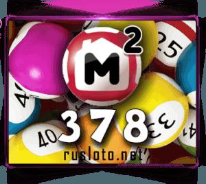 Жилищная лотерея - Тираж 378