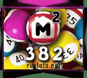Жилищная лотерея - Тираж 382