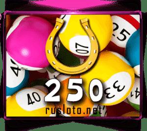 Тираж 250 - Золотая подкова