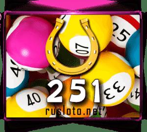 Тираж 251 - Золотая подкова