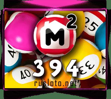 Тираж 394 Жилищная лотерея проверить билет по номеру