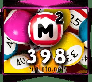 Жилищная лотерея Тираж 398