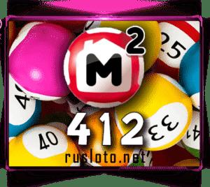 Жилищная лотерея Тираж 412