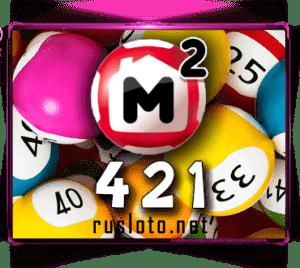 Жилищная лотерея Тираж 421