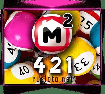 Результаты Жилищная лотерея Тираж 421 от 20.12.2020