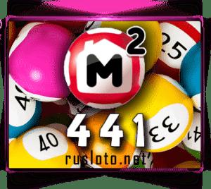 Жилищная лотерея Тираж 441