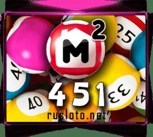 Жилищная лотерея Тираж 451