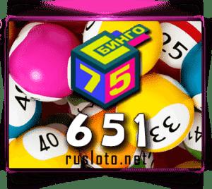 Бинго 75 Тираж 651