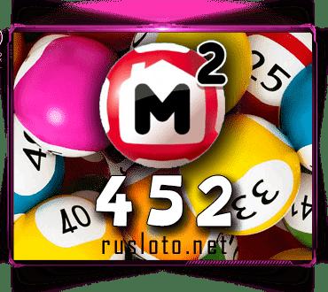 Результаты Жилищная лотерея Тираж 452 от 25.07.2021