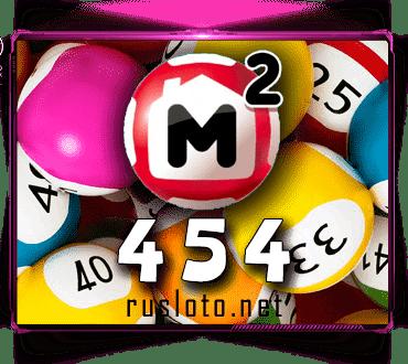 Результаты Жилищная лотерея Тираж 454 от 08.08.2021