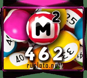 Жилищная лотерея 462 тираж
